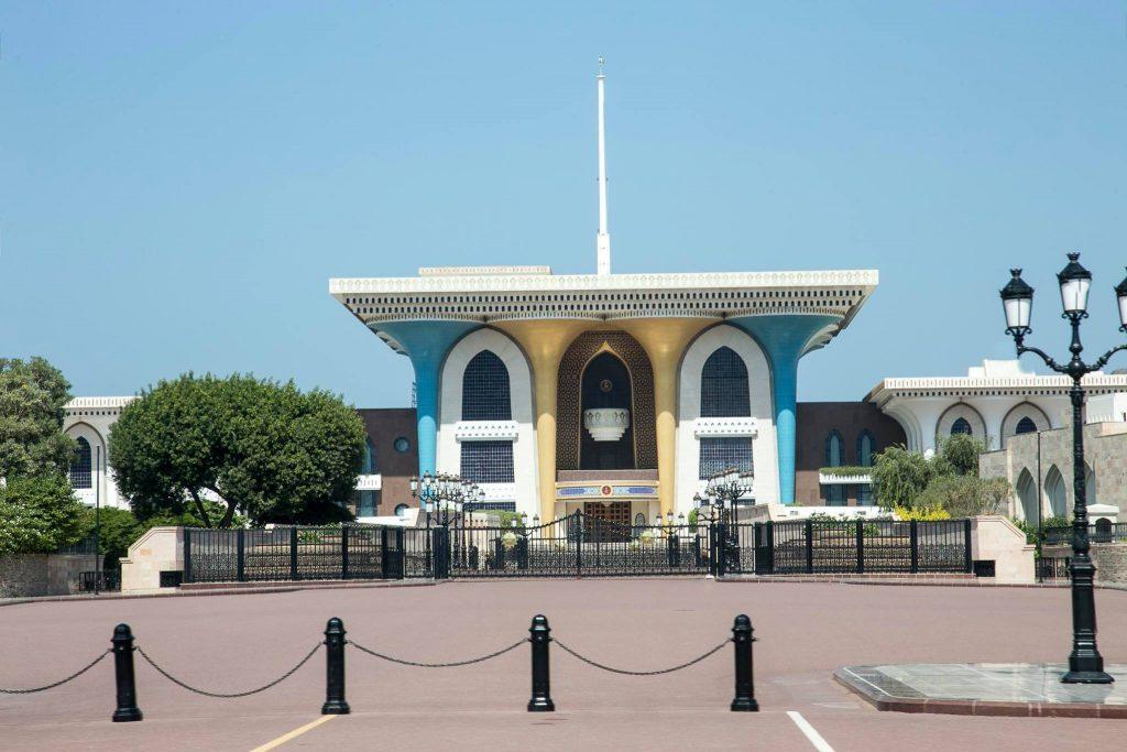 Palazzo reale di Al Alam