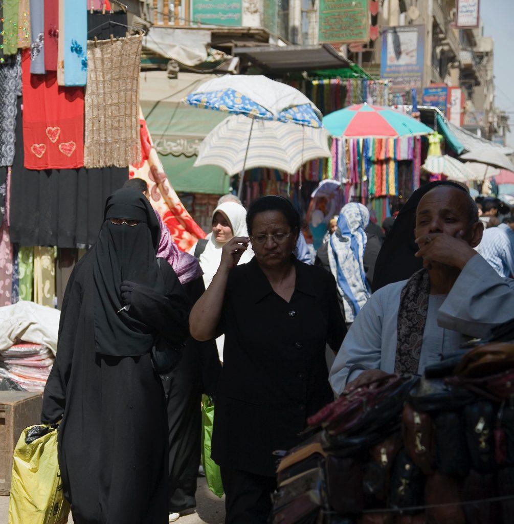 mercato Khan el-Khalili
